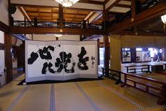 160122円覚寺書展
