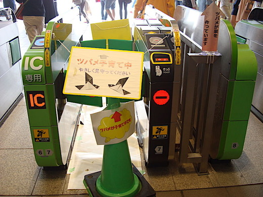 170622鎌倉駅