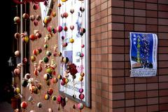 160211北鎌倉吊るし飾り3