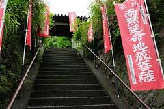 160929円応寺