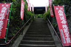 131004円応寺