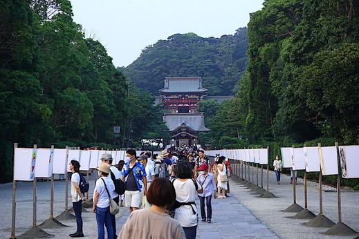 200808鶴岡八幡宮ぼんぼり祭り1