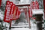 080203佐輔稲荷雪