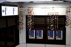 160211北鎌倉吊るし飾り1