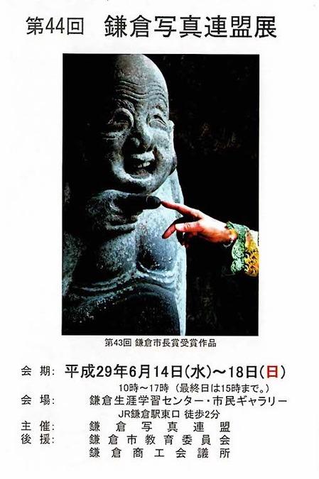 images17-05-2gatu