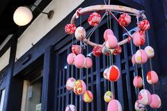 170207北鎌倉吊るし飾り2