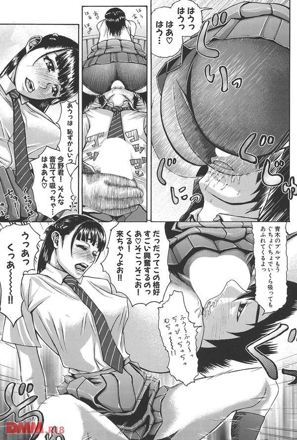 【エロ漫画】制服の下にブルマを穿いていた女子生徒とブルマ好きの男子生徒、性の嗜好が投合してトイレの中や保健室でマニアックプレイしちゃう♡