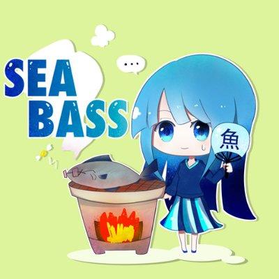 Seabassさん2
