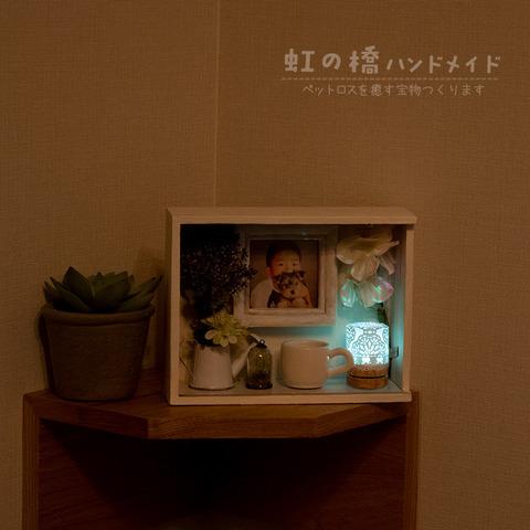 かわいい仏壇雑貨にLEDアイデア