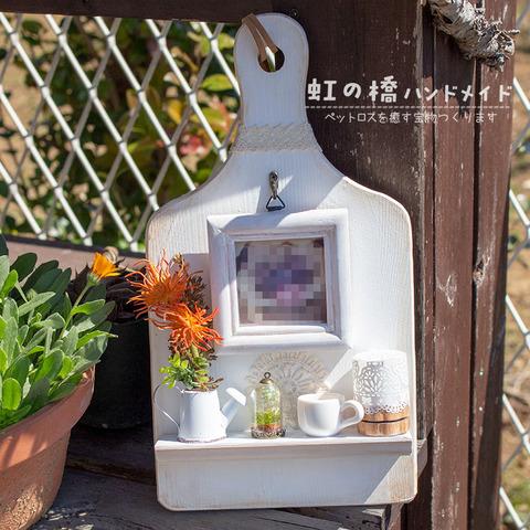 仏壇DIY犬と猫ペットロス