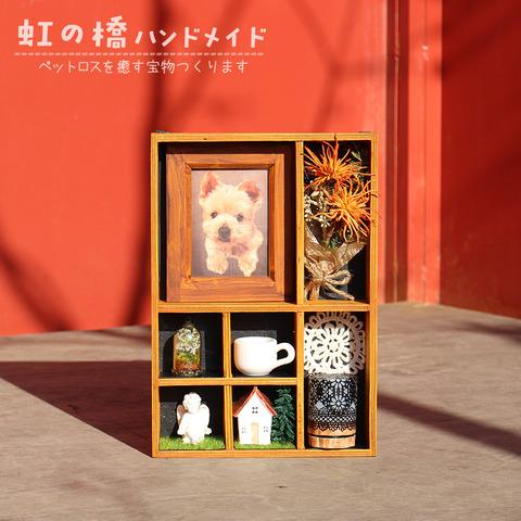 小さな仏壇-犬の死-ペットロス