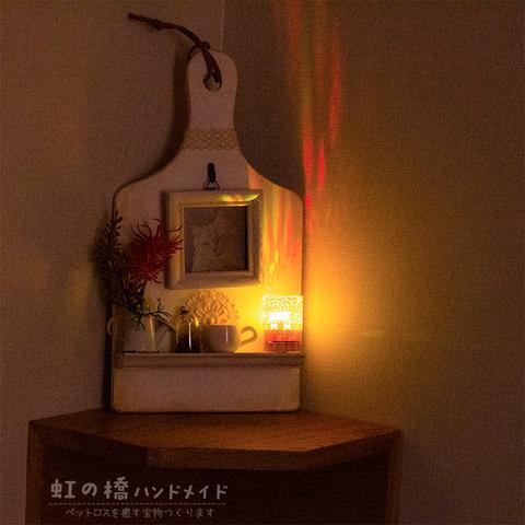 まな板リメイク-小さな仏壇にLEDライト