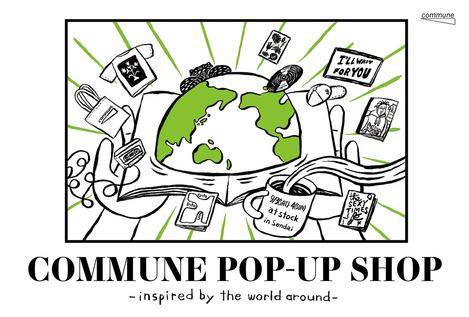 communepopup2016_Sendai