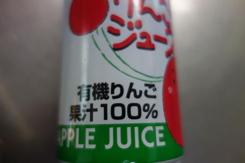 DSC01572
