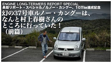 s_murakami-haruki_01b
