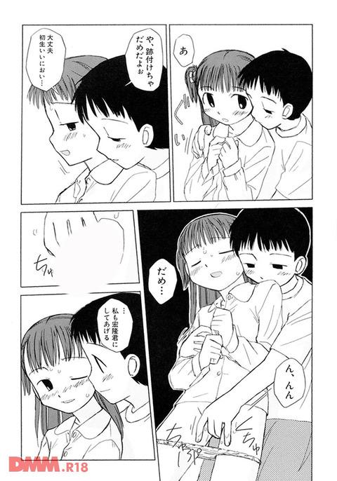 b360akubo00496-0012
