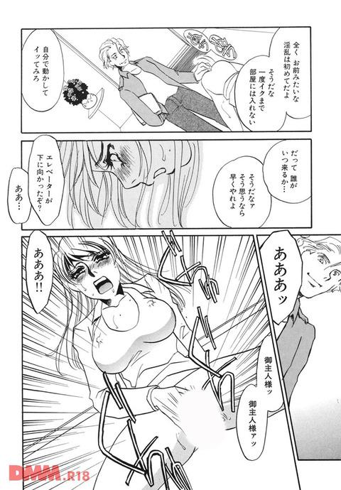 b360bkubo00529-0014