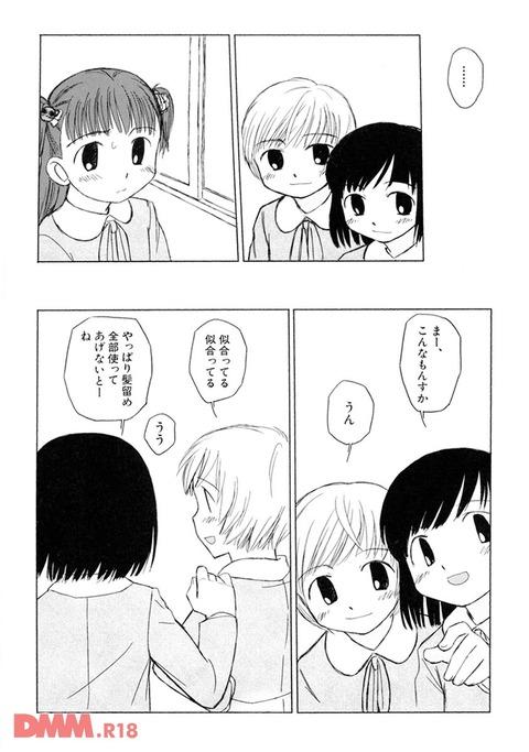 b360akubo00496-0018