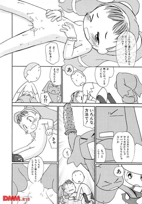 b360bkubo00587-0015