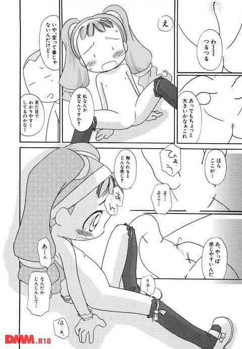 b360bkubo00587-0011