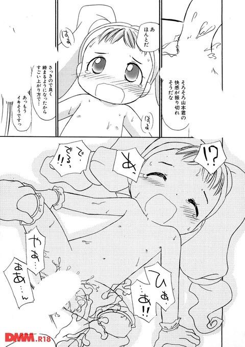 b360bkubo00587-0018