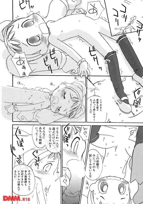 b360bkubo00587-0017