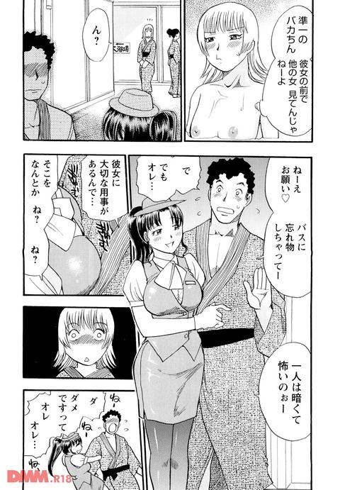 b360bkubo00645-0014