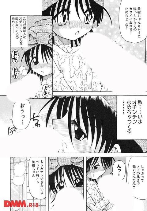 b360bkubo00536-0011