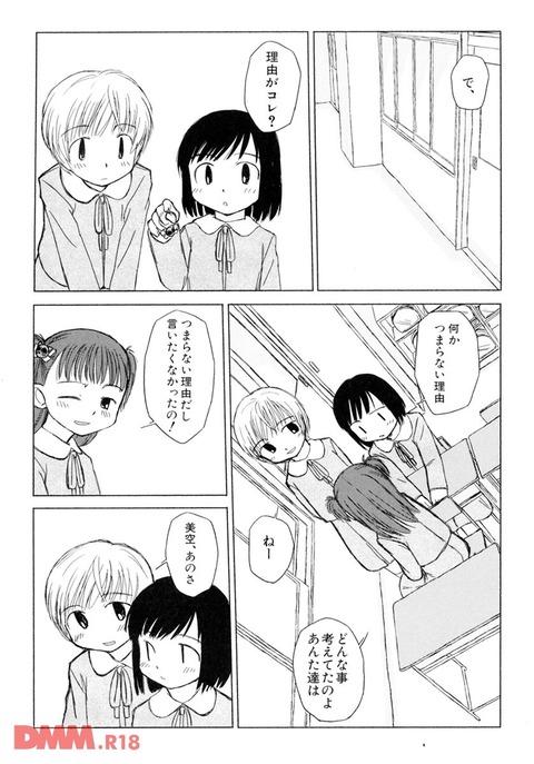b360akubo00496-0017