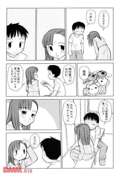b360akubo00496-0010