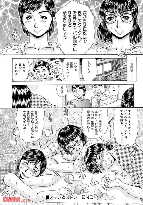 b360bkubo00626-0033