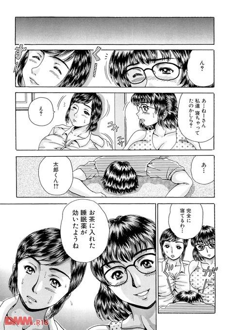 b360bkubo00626-0016
