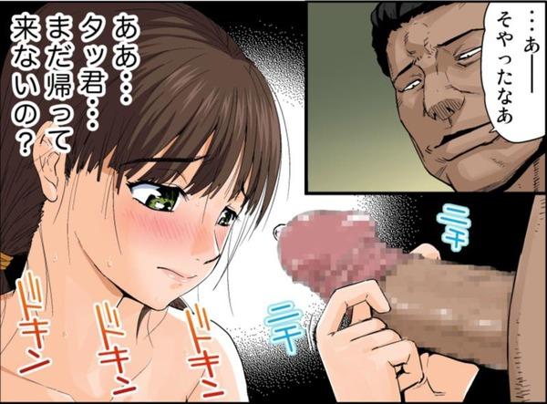 【二次】コンドーム-48