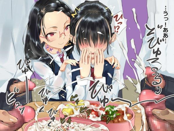 二次食いザー (4)
