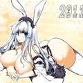 0802usamimi_top_0151