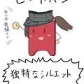 1123kankore_top_0001