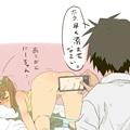 0328hounyou_top_0041