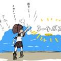 1123kankore_top_0101