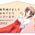 0912miko_top_0101
