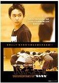 """ハイパープロジェクション演劇 Documentary of """"頂の景色"""