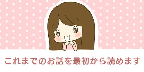 IMG_0484