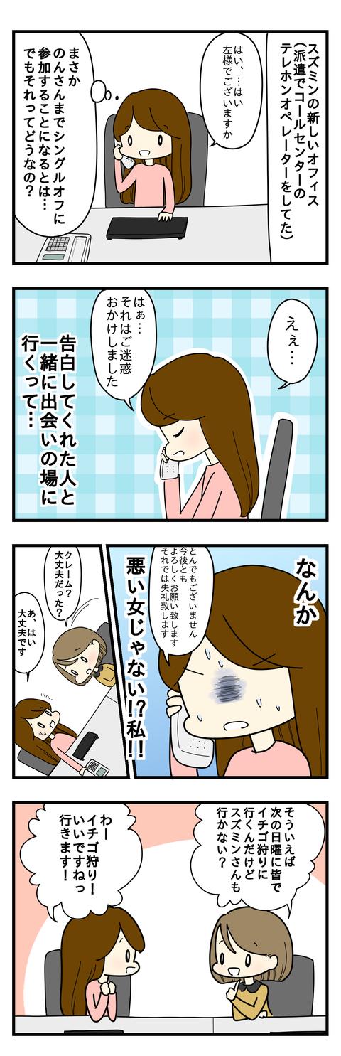 IMG_0449