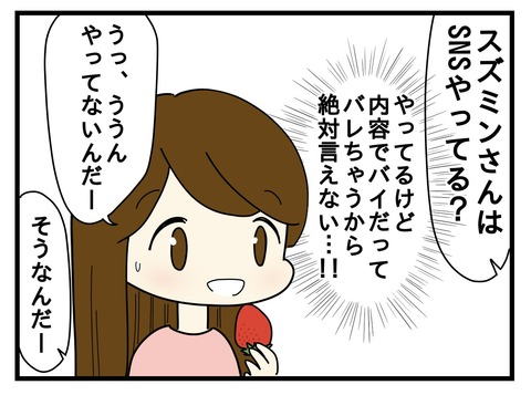 IMG_0456