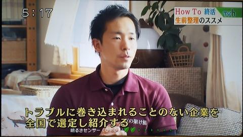 TVH画像②