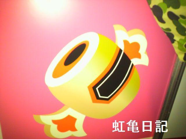 KAT-TUN新春勝詣グッズ売場仕切4