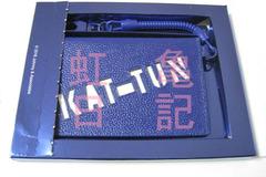 KAT-TUN10周年パスケース03