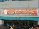 コンサートcartoonKAT−TUN�You看板