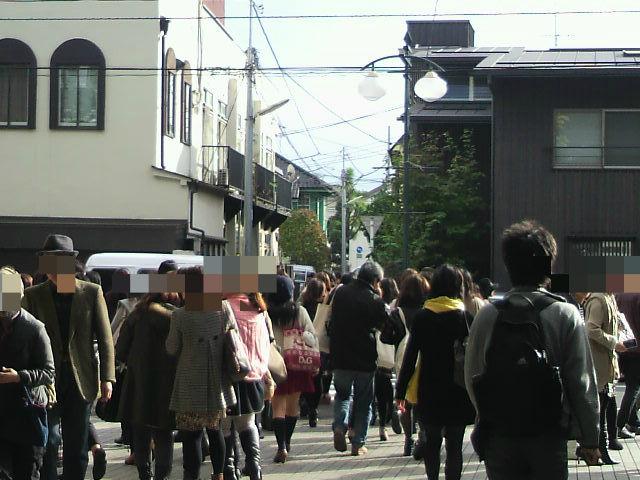 堀田家BAND東京女子大学園祭2