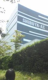 KAT-TUNサマプレ渋谷AX2