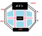 KAT-TUN公開リハステージ図2